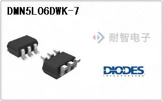 DIODES公司的场效应管阵列-DMN5L06DWK-7