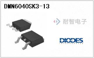 DIODES公司的单端场效应管-DMN6040SK3-13