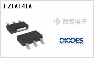 DIODES公司的单路晶体管(BJT)-FZTA14TA