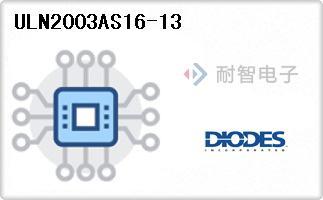 ULN2003AS16-13