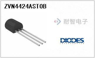 DIODES公司的单端场效应管-ZVN4424ASTOB