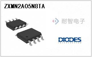 DIODES公司的单端场效应管-ZXMN2A05N8TA