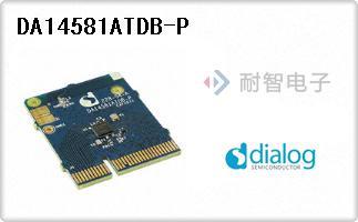 DA14581ATDB-P