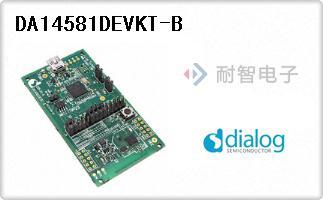 DA14581DEVKT-B