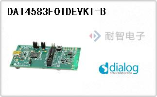 DA14583F01DEVKT-B