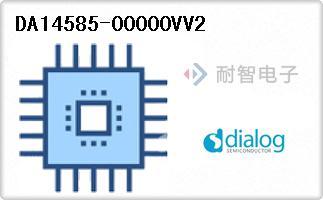 DA14585-00000VV2