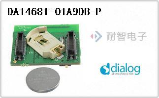 Dialog公司的RF评估和开发套件,板-DA14681-01A9DB-P