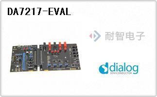 DA7217-EVAL