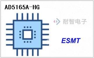 AD5165A-HG