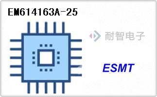 EM614163A-25