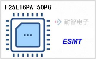 ESMT公司的内存芯片-F25L16PA-50PG