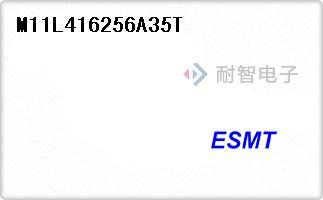 ESMT公司的内存芯片-M11L416256A35T