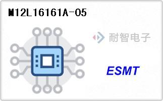 ESMT公司的内存芯片-M12L16161A-05