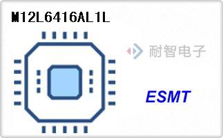 ESMT公司的内存芯片-M12L6416AL1L