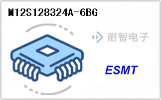 ESMT公司的内存芯片-M12S128324A-6BG