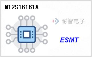 ESMT公司的内存芯片-M12S16161A