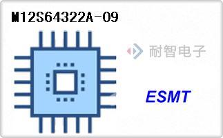 ESMT公司的内存芯片-M12S64322A-09