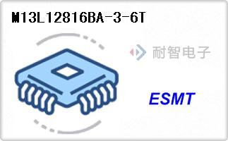 ESMT公司的内存芯片-M13L12816BA-3-6T