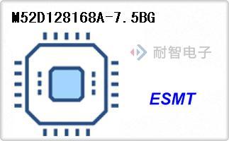 M52D128168A-7.5BG