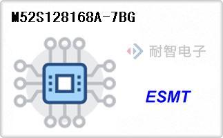 ESMT公司的内存芯片-M52S128168A-7BG