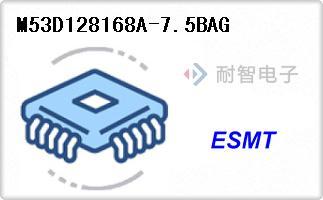 M53D128168A-7.5BAG