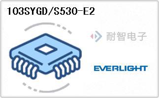 103SYGD/S530-E2