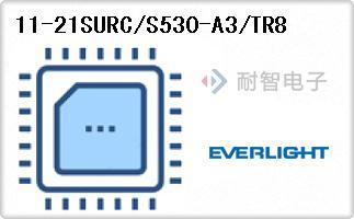 11-21SURC/S530-A3/TR8