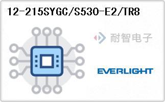 12-215SYGC/S530-E2/TR8