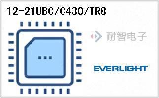 12-21UBC/C430/TR8代理