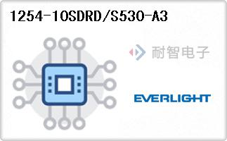 1254-10SDRD/S530-A3