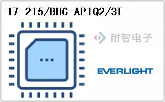 17-215/BHC-AP1Q2/3T