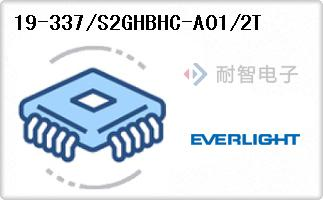 19-337/S2GHBHC-A01/2T