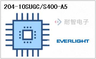 204-10SUGC/S400-A5