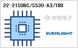 22-21SURC/S530-A3/TR8