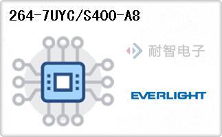 Everlight公司的分立指示LED-264-7UYC/S400-A8
