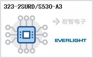 323-2SURD/S530-A3