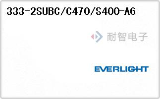 333-2SUBC/C470/S400-A6