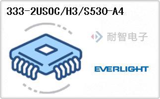 333-2USOC/H3/S530-A4