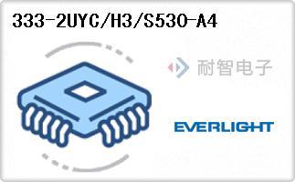 333-2UYC/H3/S530-A4