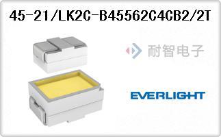 45-21/LK2C-B45562C4CB2/2T