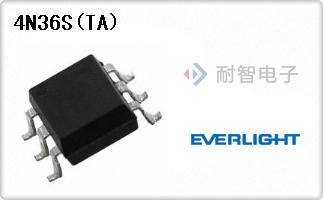 Everlight公司的晶体管,光电输出光隔离器-4N36S(TA)