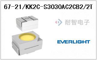 67-21/KK2C-S3030AC2CB2/2T