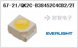 67-21/QK2C-B38452C4CB2/2T