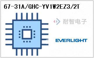 67-31A/GHC-YV1W2EZ3/2T