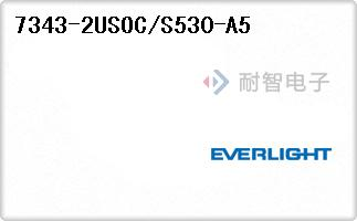 Everlight公司的分立指示LED-7343-2USOC/S530-A5