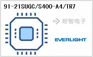 91-21SUGC/S400-A4/TR7