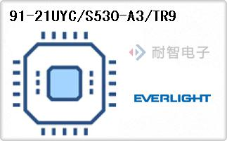 Everlight公司的分立指示LED-91-21UYC/S530-A3/TR9