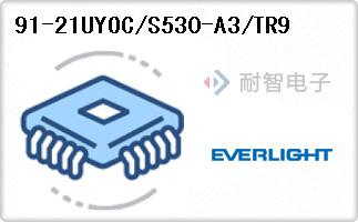 91-21UYOC/S530-A3/TR9