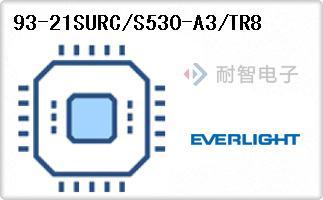 93-21SURC/S530-A3/TR8