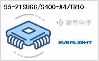 95-21SUGC/S400-A4/TR10